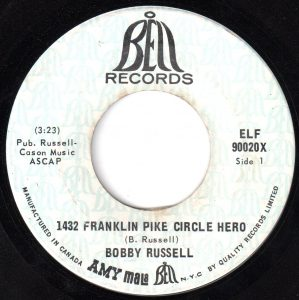 1432 Franklin Pike Circle Hero by Bobby Russell